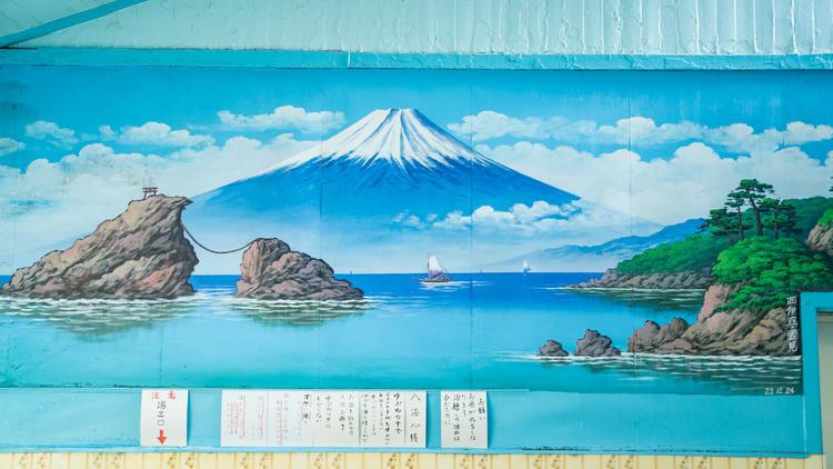 東京、銭湯富士10選