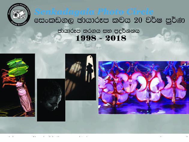 Photography Exhibition by Senkadagala Photo Circle