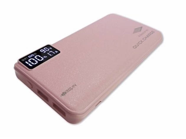 2 best portable chargers mezone