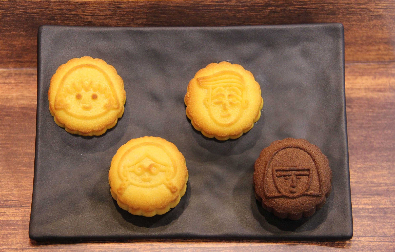奇華首創小丸子系列奶皇月餅