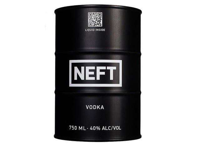 3 Best vodka neft_reservebar
