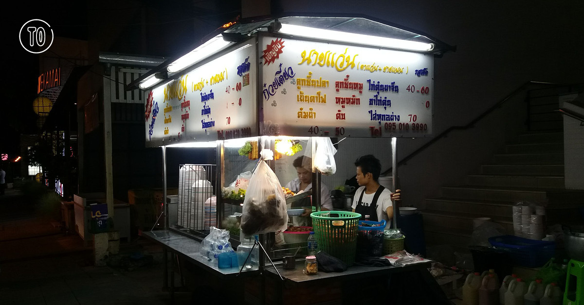 Nai Waen Noodle Shop