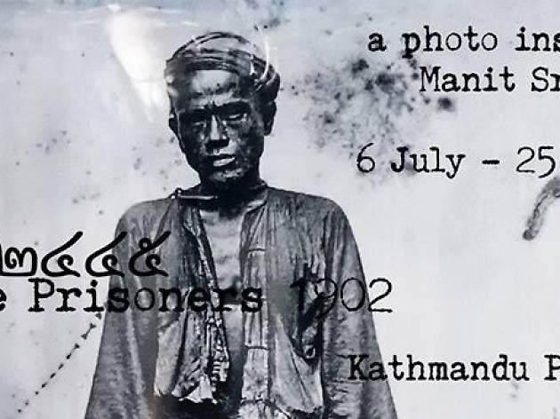 Manit Sriwanichpoom, Absolute Prisoners 1902