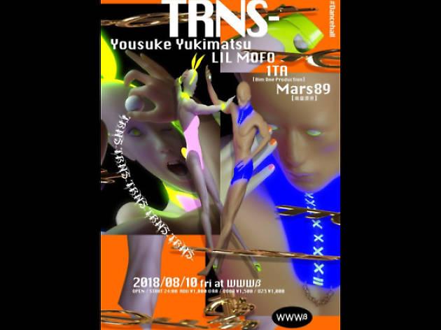 Trns- #Dancehall 2