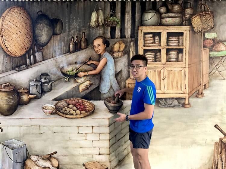 Yip Yew Chong
