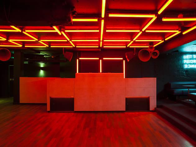 Goodbar interior