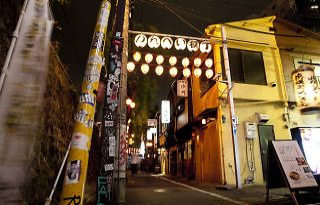 Nonbei Yokocho