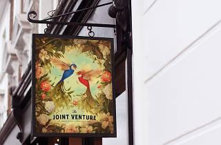 The Joint Venture pub