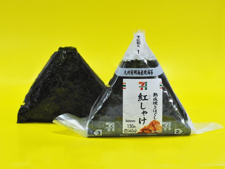1-2-3 onigiri