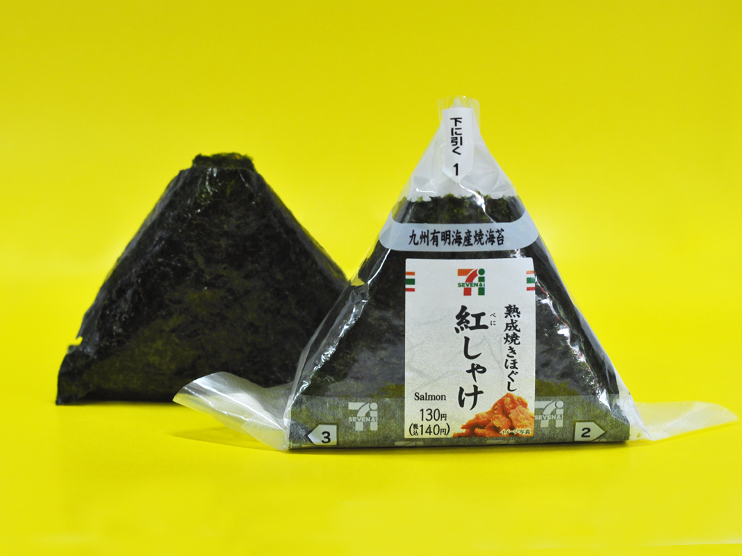 konbini onigiri guide
