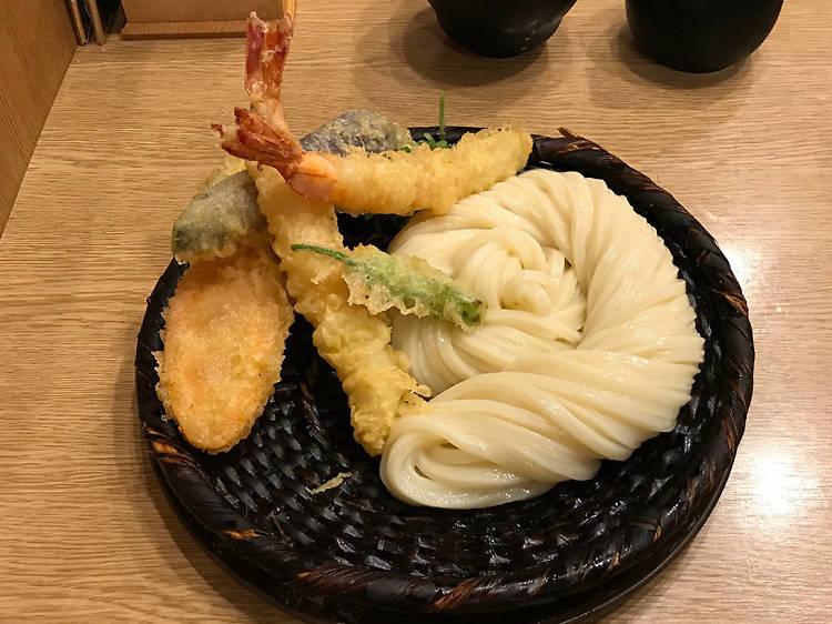 新宿 :慎