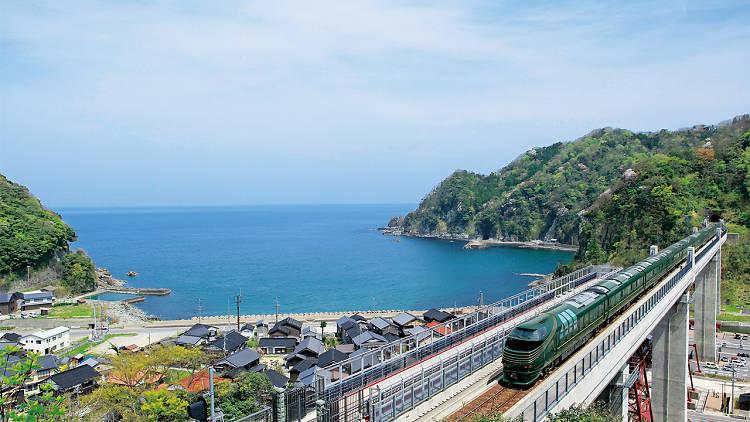 Mizukaze train