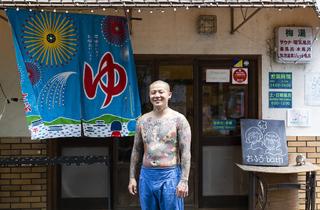 銭湯の2階にタトゥースタジオ?京都「サウナの梅湯」がリニューアル