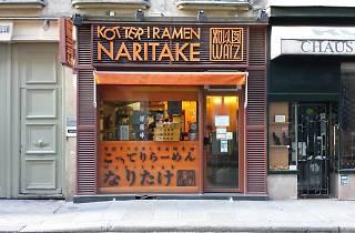 © Kotteri Naritake