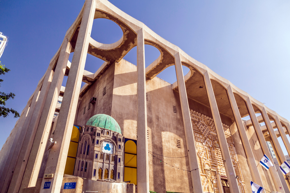 The best bars and restaurants surrounding Tel Aviv's Great Synagogue