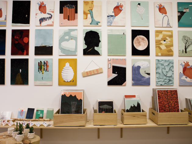 Ana Yael Gallery