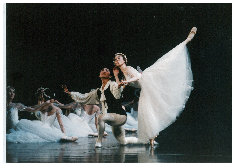 New Year Ballet