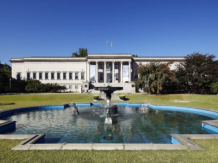 德壽宮國家現代和當代藝術博物館