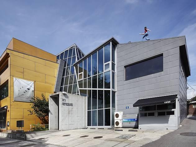Kukje Gallery