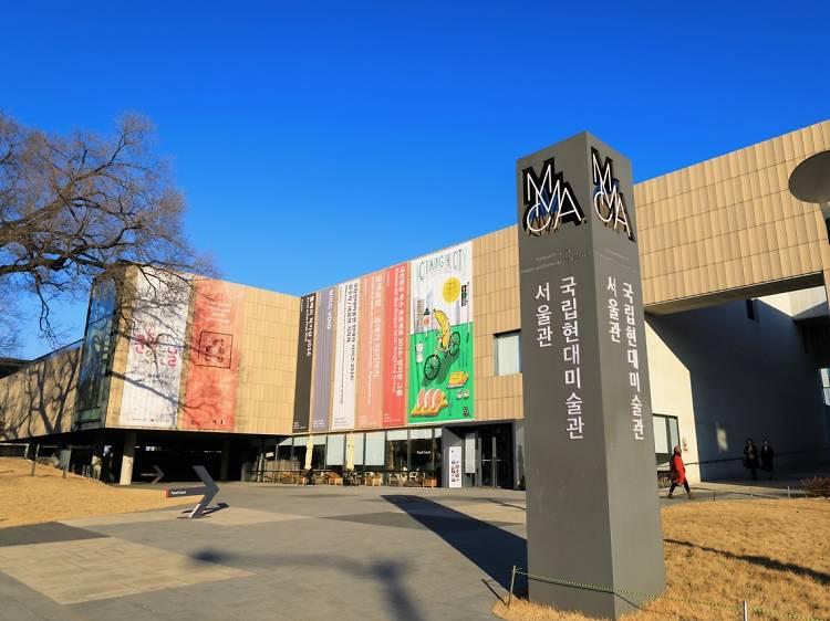 首爾七大打卡藝術博物館和畫廊