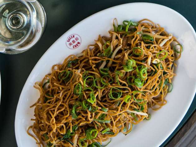 Stir-fried egg noodles at Queen Chow Manly