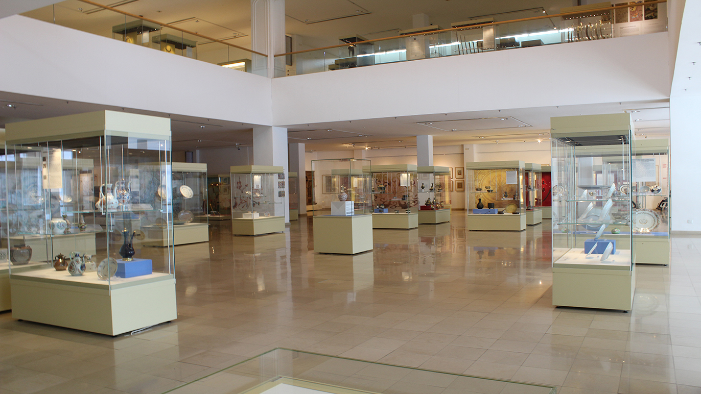 Islamic Arts Museum