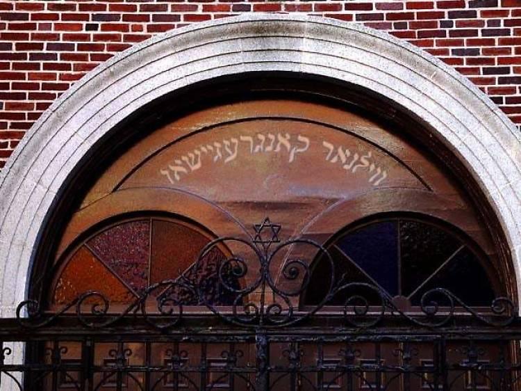 Boston Jewish Culture Walking Tour