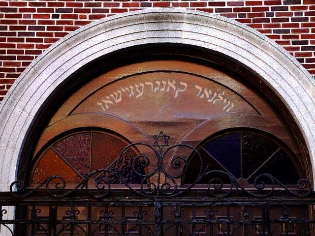 Boston Jewish Culture Walking Tour