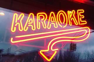 Baby Grand - Karaoke