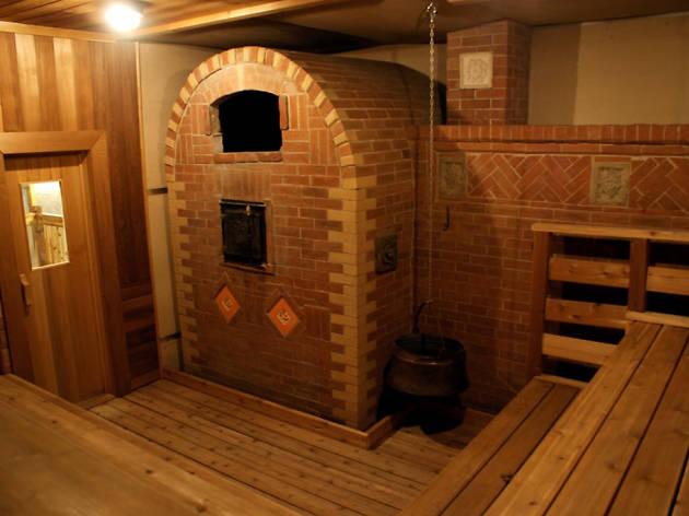 South-Western Bathhouse & Tea Room