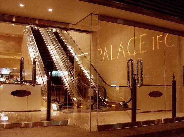Palace IFC cinema