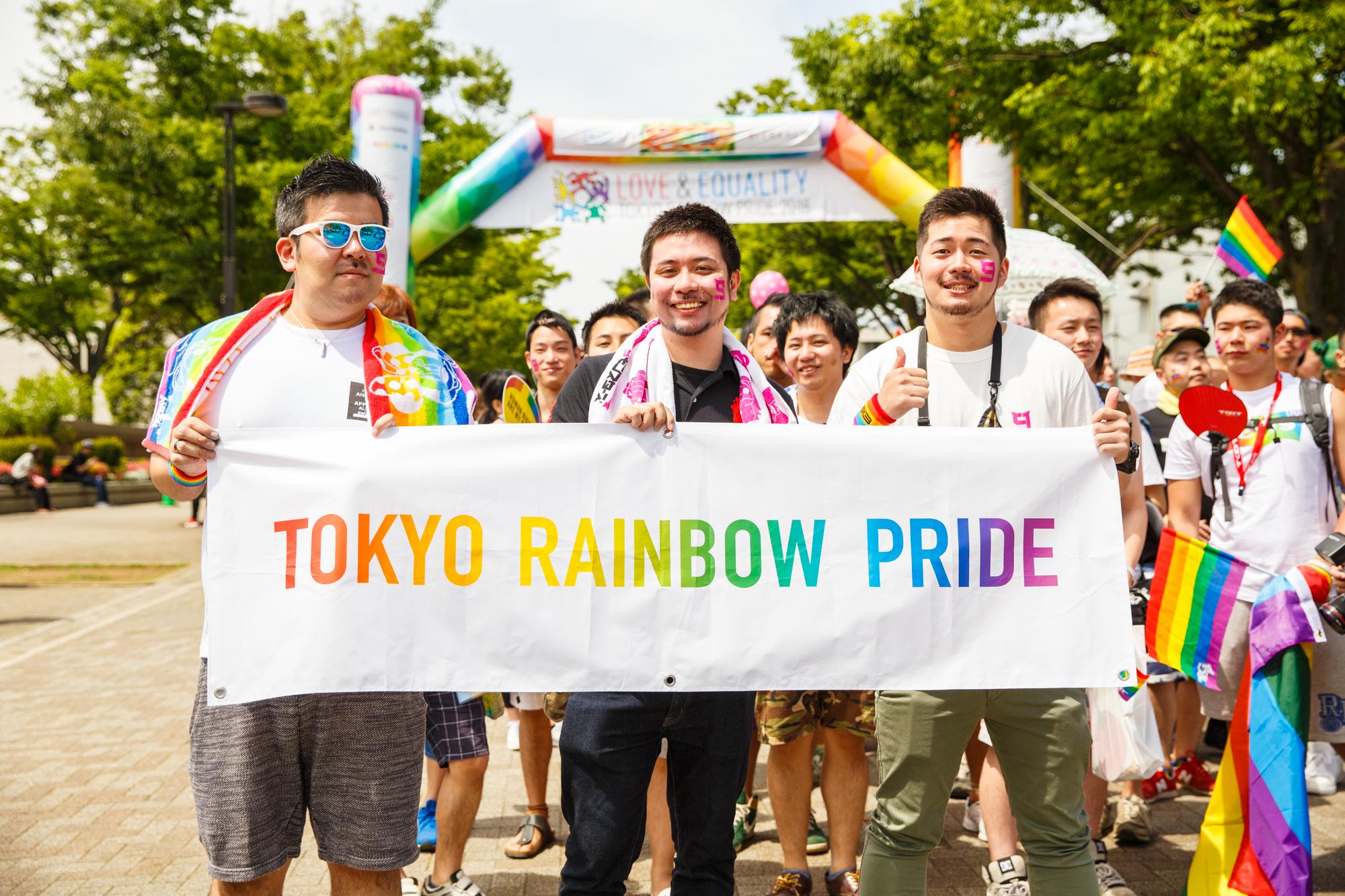 東京、LGBTフレンドリースポット