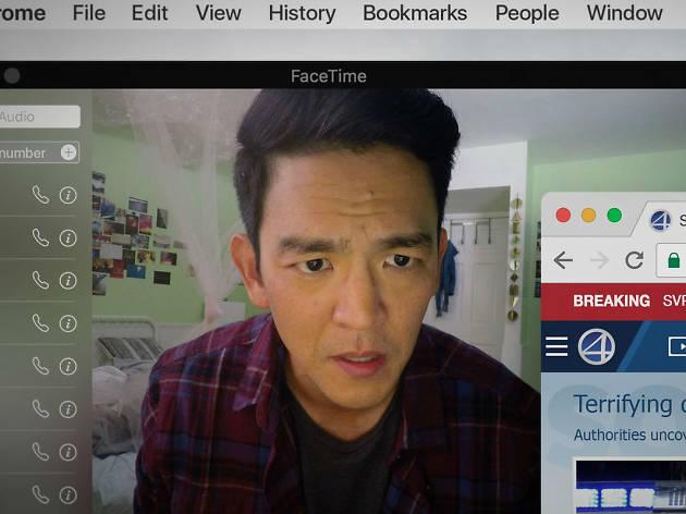 Buscando..., película sobre las cómo un padre busca a su hija