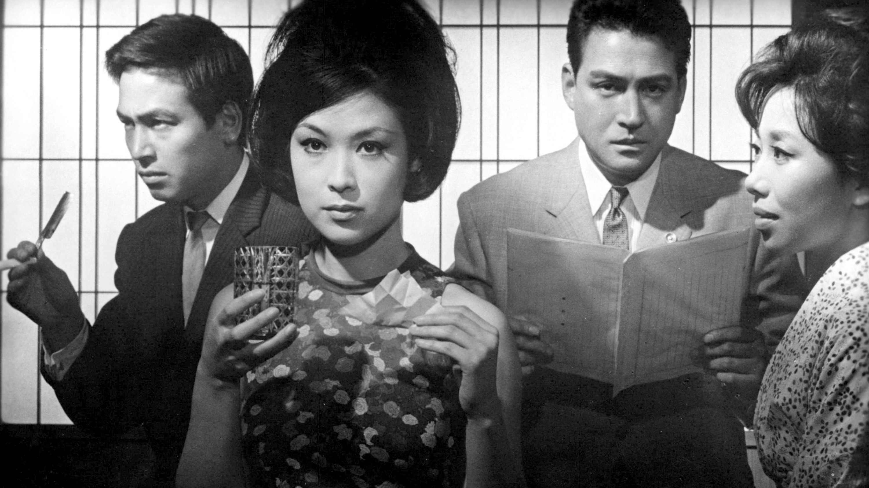 Manji: The Goddess of Mercy (1964)