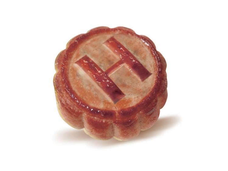 Habitu:紅菜頭咖啡月餅
