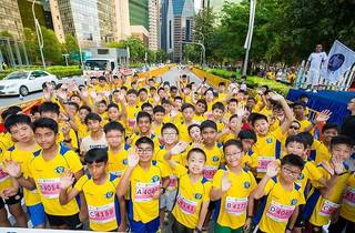 POSB PAssion Run for Kids