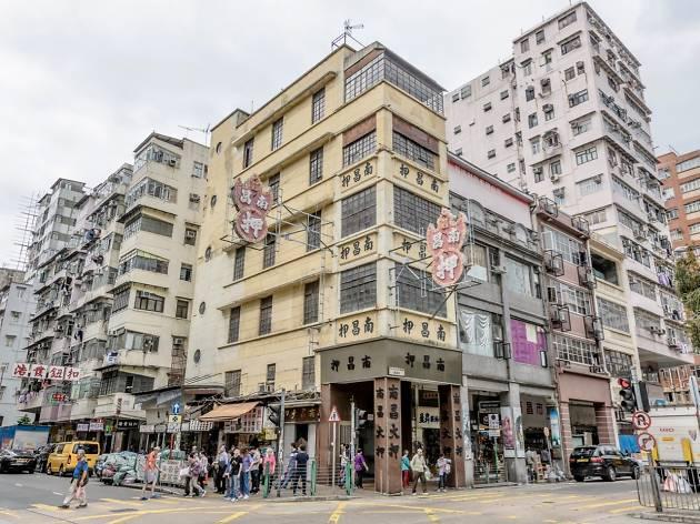Pawn Shop in Sham Shui Po