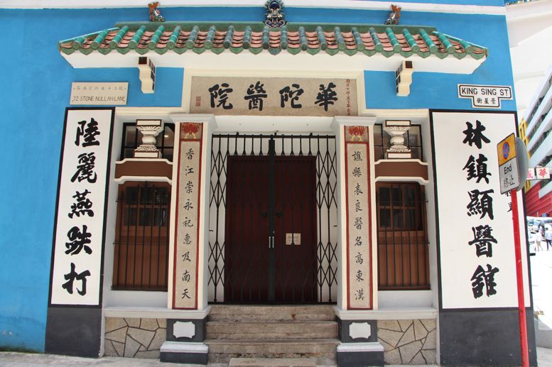 The best historic landmarks that will make you nostalgic for old Hong Kong