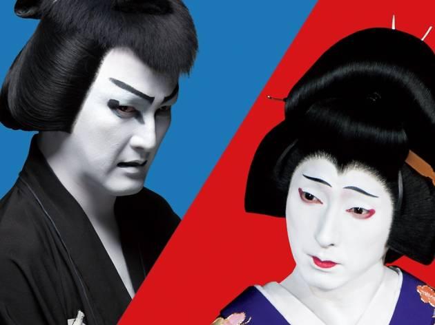 Shochiku Grand Kabuki