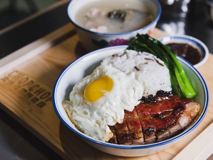 Char siu rice at Chop Chop