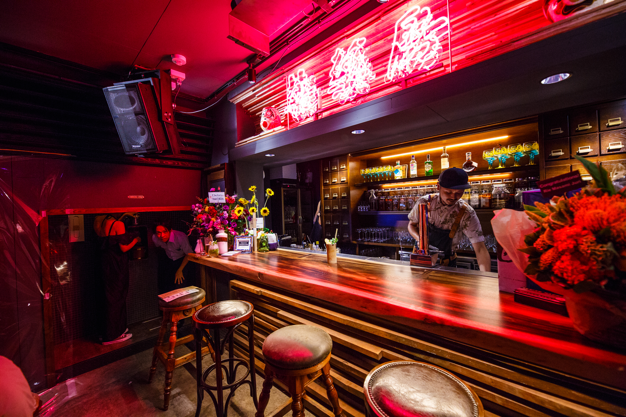 Best DJ bars in Shibuya