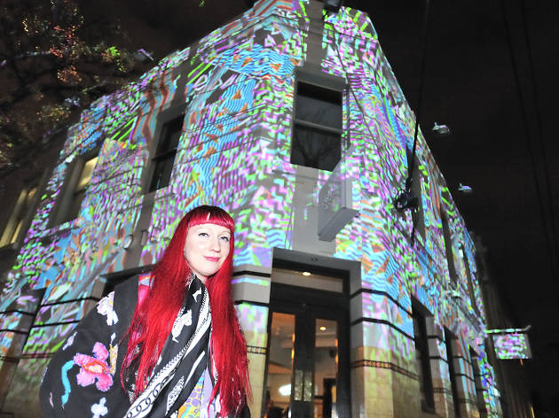 Kate Geck at Gertrude Street Projection Festival