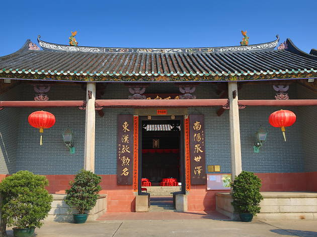 Tang Ancestral Hall