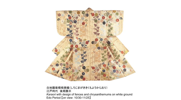 The Feudal Lord's Noh Robes and Masks:From the Collection of Hayashibara Museum of Art