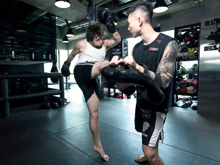 踢拳:Pure Fitness