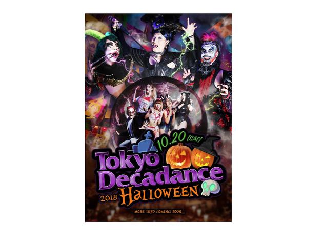 Tokyo Decadance DX Halloween