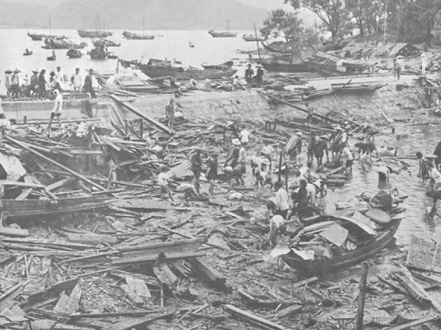 Typhoon Wanda