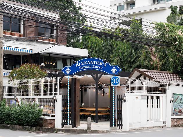 Alexander's German Eatery 01