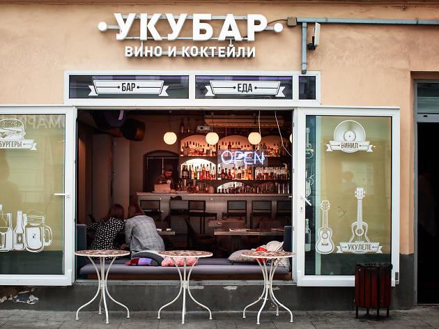 Ukelekeshnaya, Kitay-Gorod, Moscow
