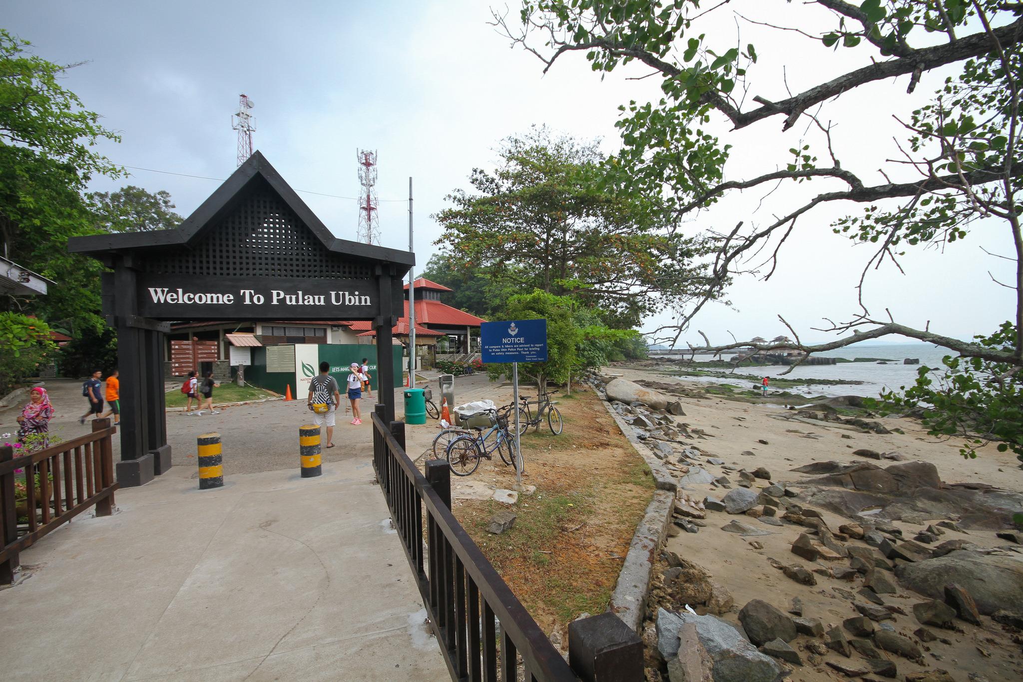 Guide to Pulau Ubin